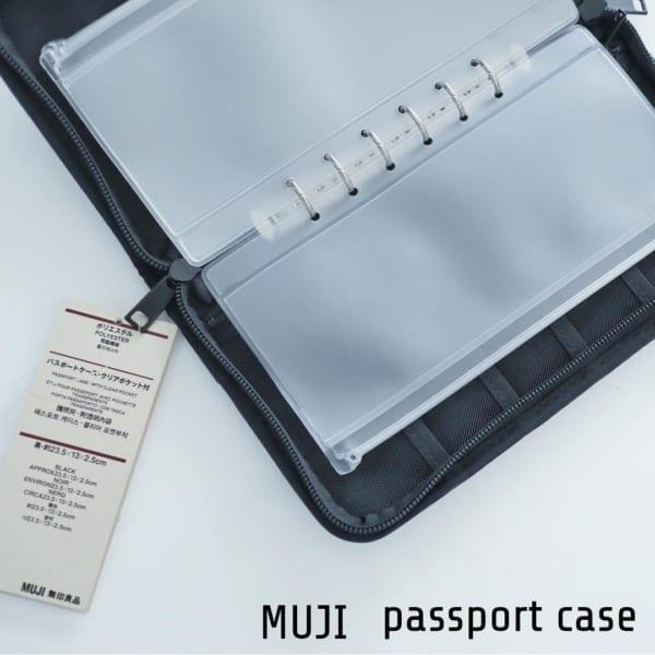 ポリエステルパスポートケース・クリアポケット付