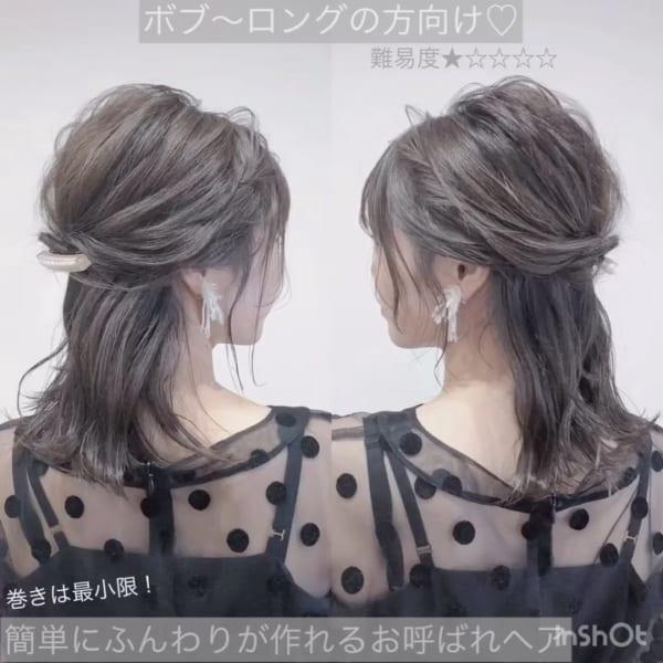 40代におすすめの結婚式の髪型12