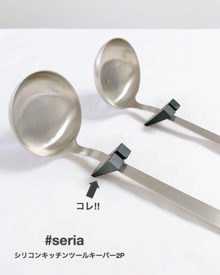 シリコンキッチンツールキーパー【セリア】