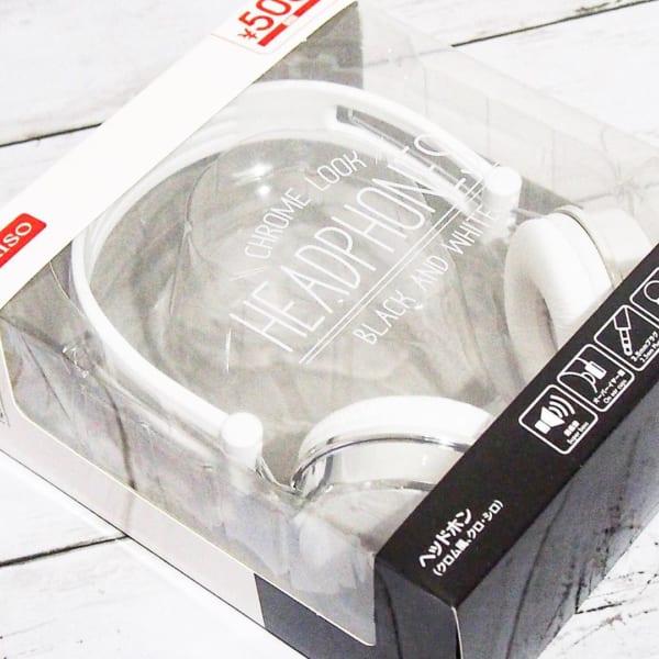 折りたたみ式ヘッドホン(300円アイテム)