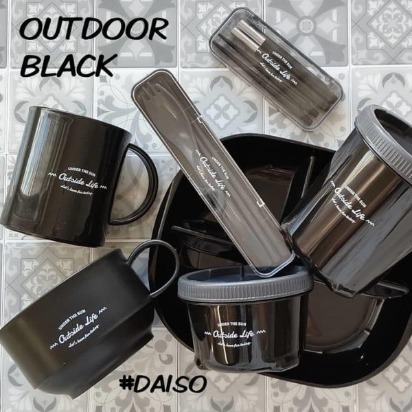 【ダイソー】黒いアウトドアテーブルウェア