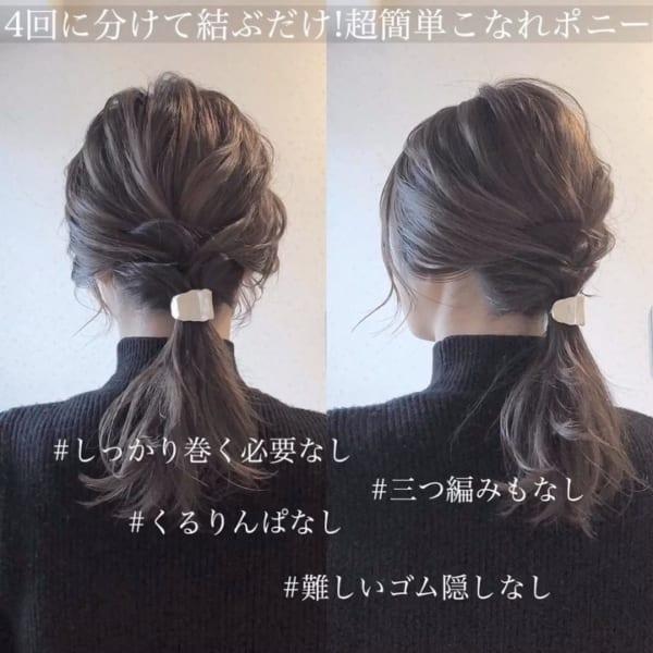 40代におすすめの結婚式の髪型13