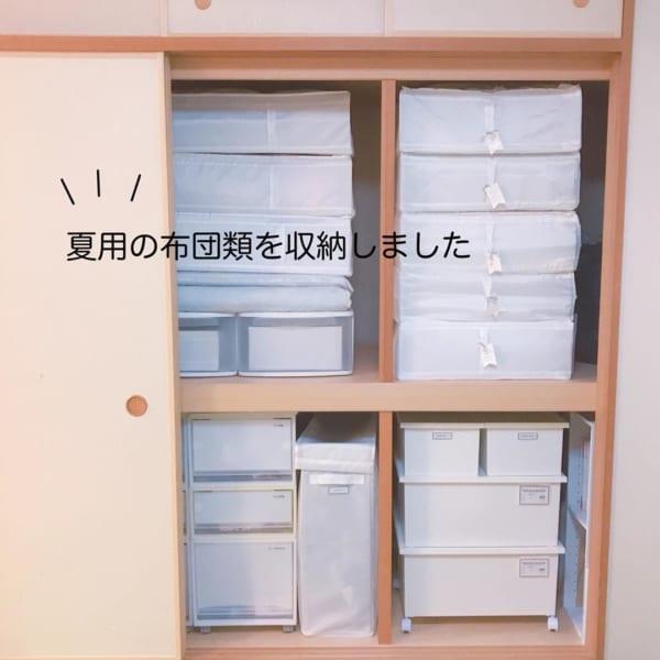 和室収納アイデア8