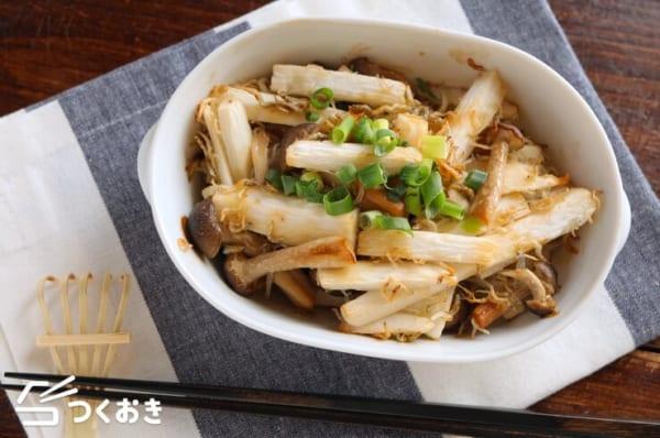 『きのこ』の人気副菜レシピ《焼く》