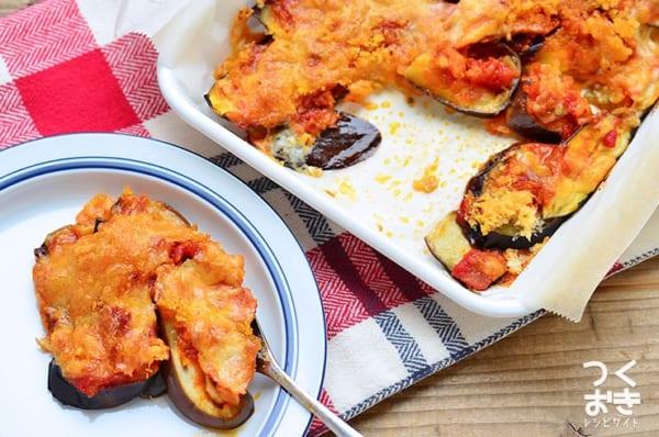 なすとトマトのチーズパン粉こんがり焼き