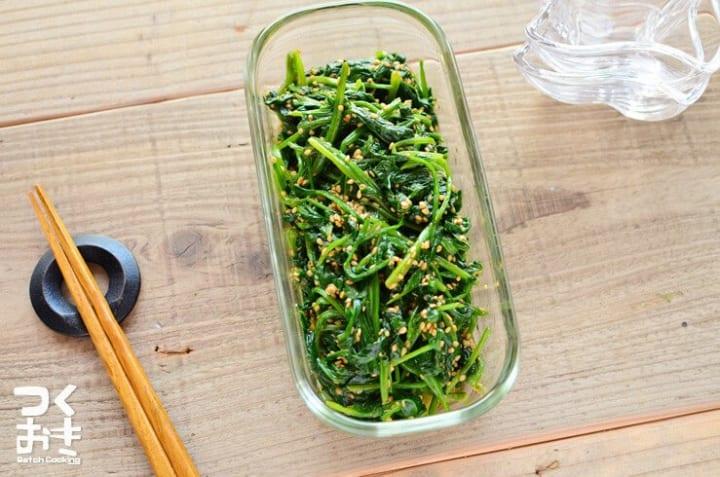 ビーフシチュー料理に!ほうれん草のラー油ナムル
