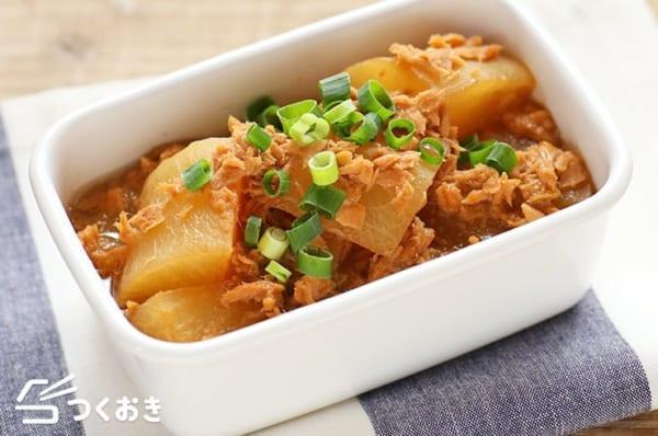 人気のおすすめ副菜に!ツナと大根の煮物