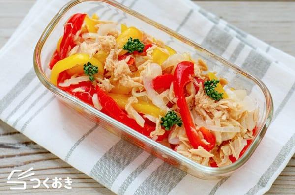人気のパプリカで簡単副菜レシピ《和え物・サラダ》2