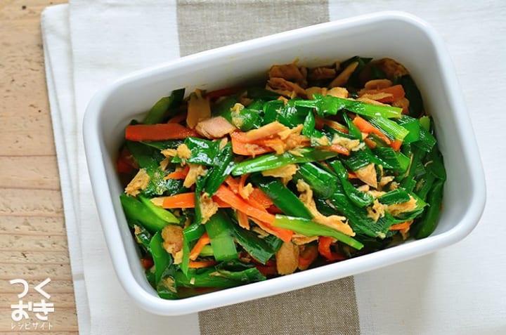 野菜たっぷりな副菜に!ツナニラの人参炒め