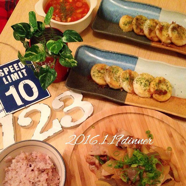 簡単な副菜の食べ方!長芋バター醤油チーズ焼き