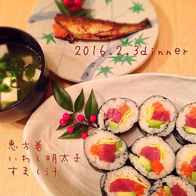 人気で簡単な料理に!イワシ明太子焼き