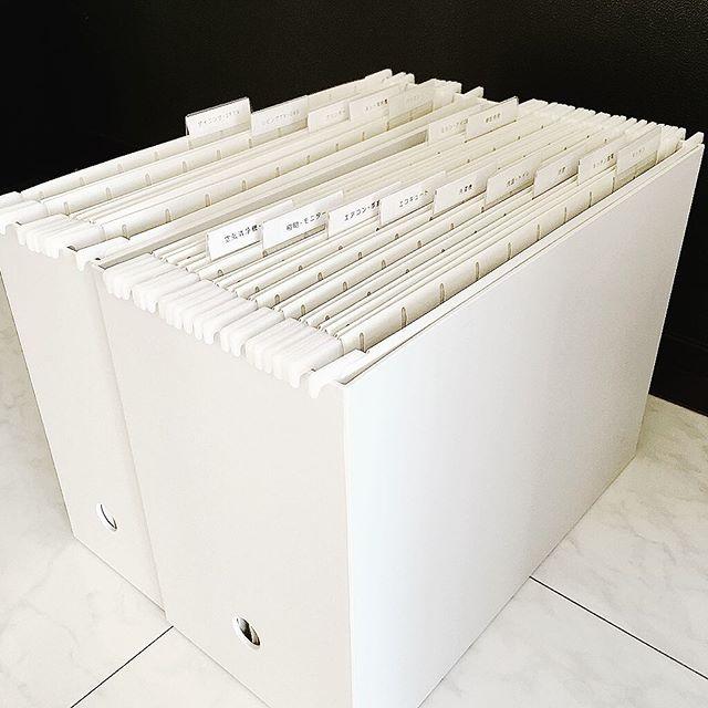ファイルボックスを活用