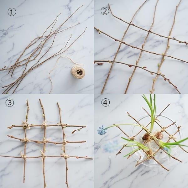 球根植物 飾り方11