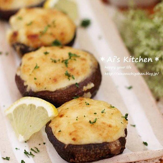副菜の料理に!しいたけの味噌マヨチーズ焼き