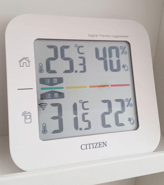 温湿度計は部屋に置くようにしたい
