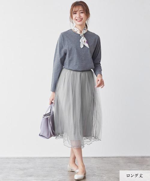 [Pierrot] ロング丈 チュールスカート