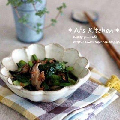 副菜の簡単レシピに!小松菜のしいたけ炒め