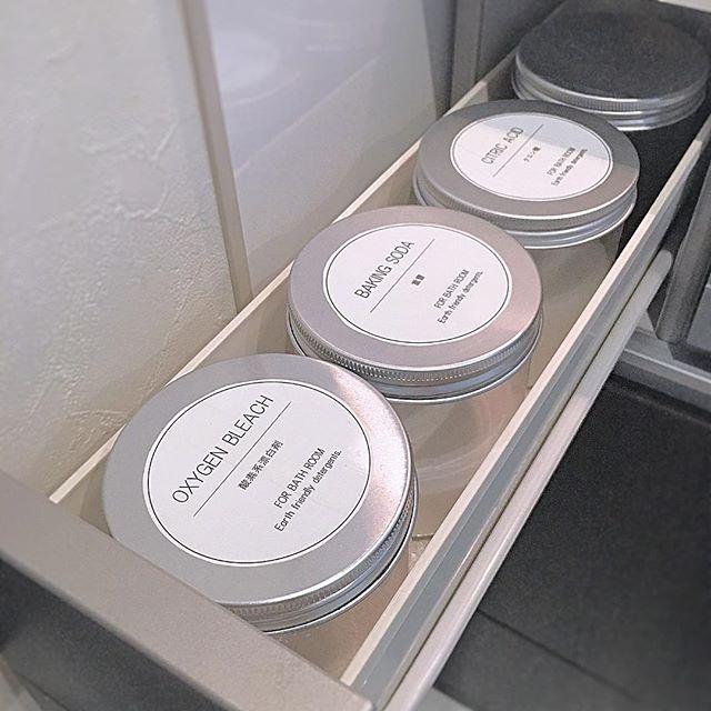 粉洗剤はキャニスターで統一2