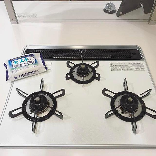 キッチンリセット10