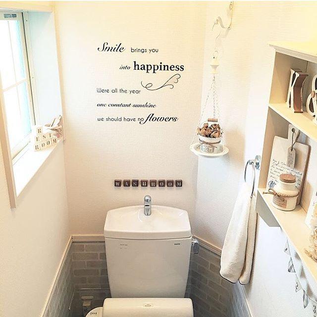 ハンドメイドグッズを沢山使った可愛いトイレ