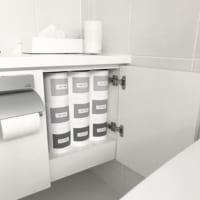 狭いからこそおしゃれな空間に♪トイレのすっきり収納アイデアを一挙ご紹介!