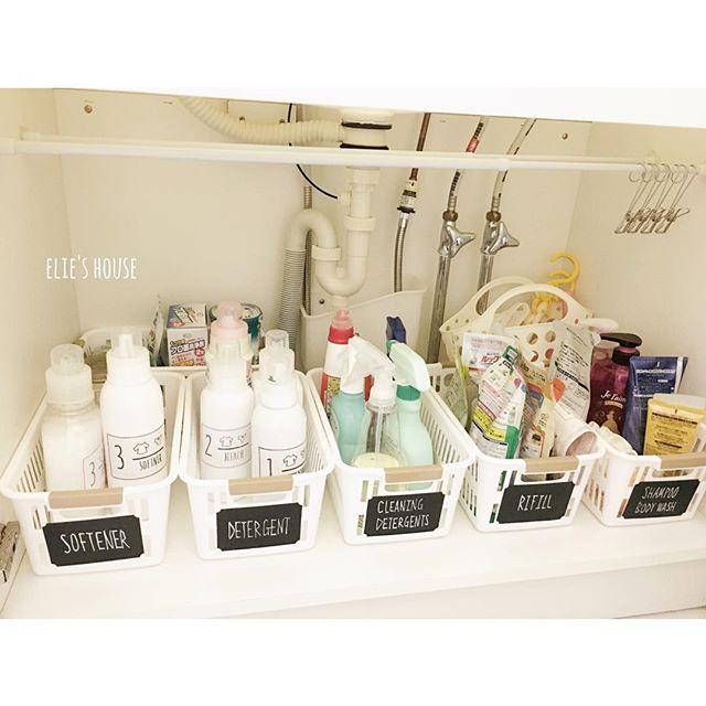 洗面所の使いやすいシンク下収納