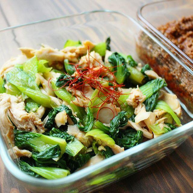 副菜に!チンゲン菜とサラダチキンの辛子和え