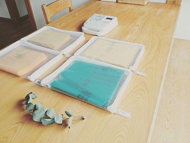 小物類の整理整頓に役立つファスナーケース