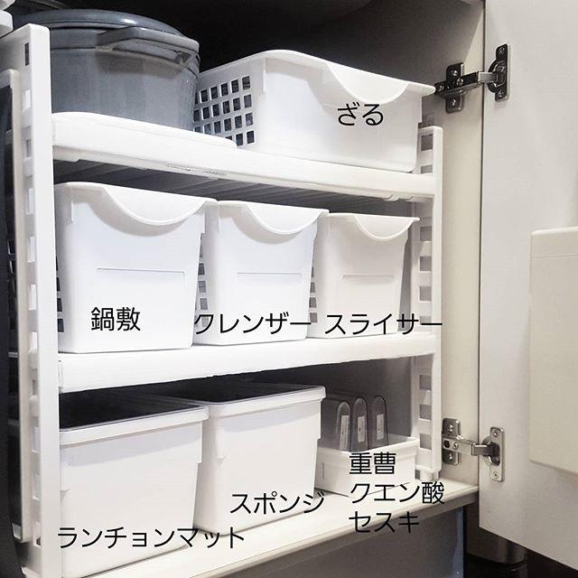 キッチンのシンク下収納のケースで片付け