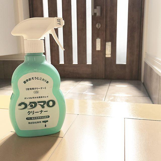 家中のお掃除に使える