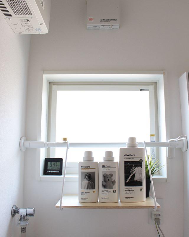 洗濯洗剤の収納棚を作るアイデア