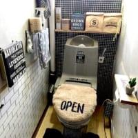 トイレは壁紙DIYで簡単イメチェン♪セルフで楽しめるおしゃれなリメイクアイデア集