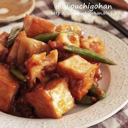 豚キムチの献立☆副菜料理3