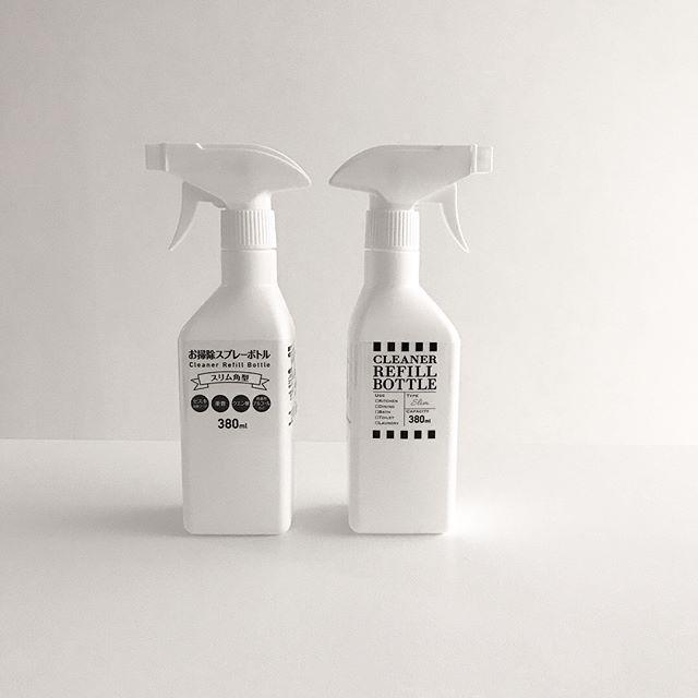 シンプルに統一できる詰め替えボトル