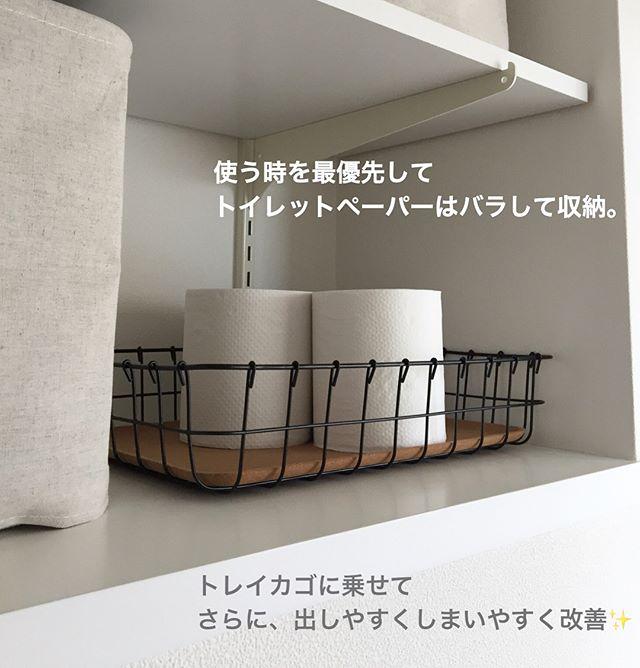 トイレ前の稼働棚のかごを使う技