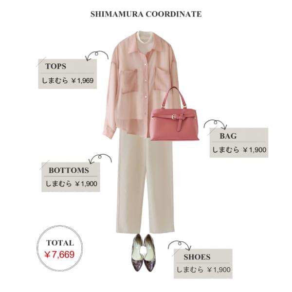 ピンクのシアーシャツで華やかなパンツスタイル