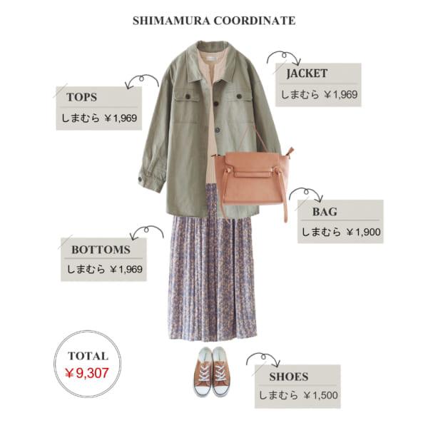 CPOジャケットと小花柄スカートで作るMIXスタイル
