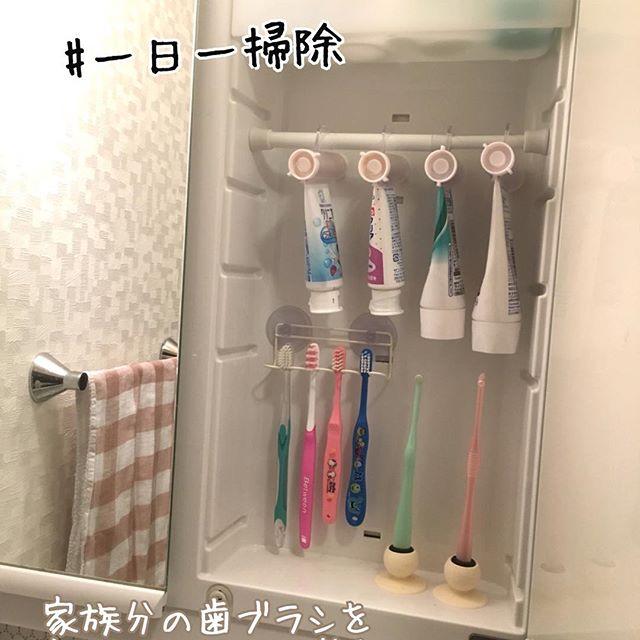 突っ張り棒を使った洗面所の収納DIYアイデア4