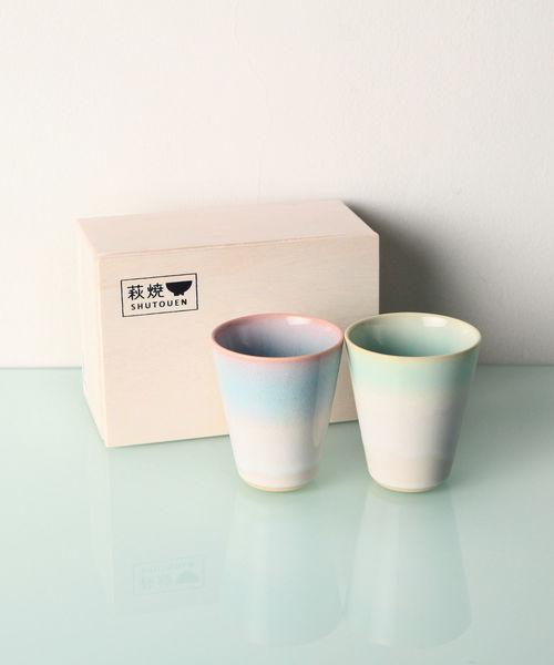[Afternoon Tea LIVING] 萩焼フリーカップペアセット