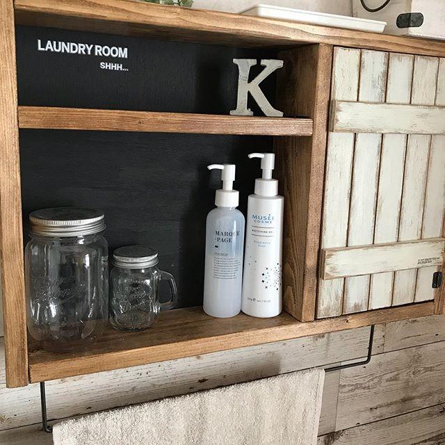 タオルハンガーを使った洗面所の収納DIYアイデア4