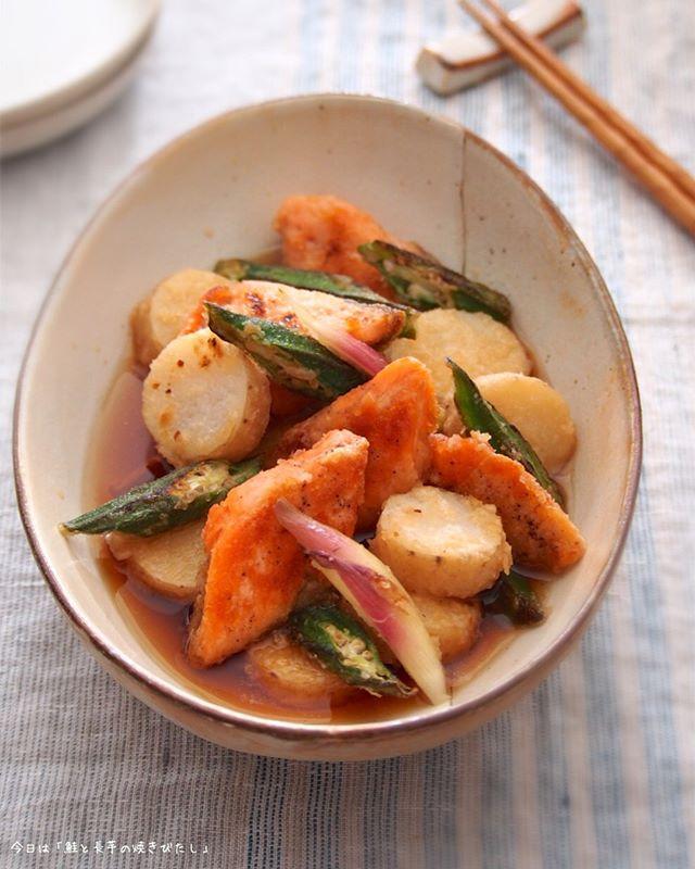 チャーハンの副菜レシピ!鮭と長芋の焼き浸し