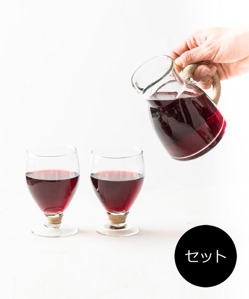 [sarasa design store] セット販売●b2c ジャグ+ワイングラス2個セット|プレーン