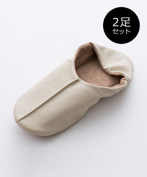 [sarasa design store] セット販売●b2c ルームシューズ マエストロ 抗菌&防臭 2足入り