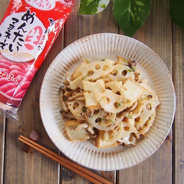 美味しいおかず厚揚げのレンコン明太子マヨ炒め