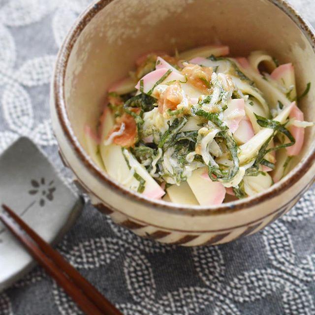 天ぷらの副菜!かまぼことシラスの梅大葉和え