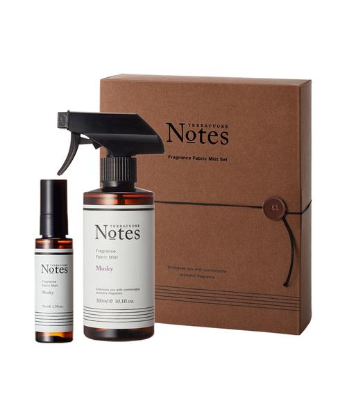 上質な香りとともに除菌できるミストセット