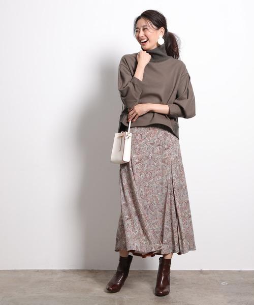 [ROPE'] ロングマーメードスカート
