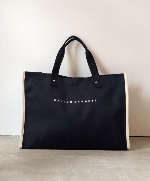 [BANNER BARRETT] BANNER BIG BAG