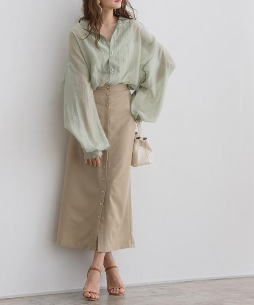 [Pierrot] フロントボタンロングスカート