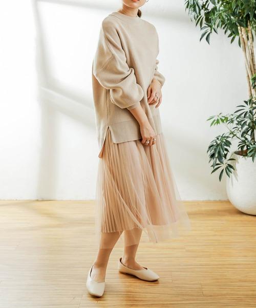 [Discoat] ZOZO限定チュールプリーツスカート